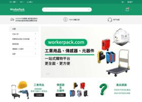workerpack.com