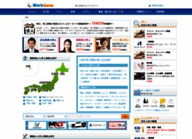 workgate.co.jp