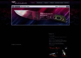 workingknife.ru