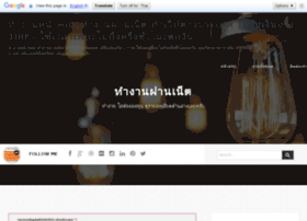 worknetonline.com