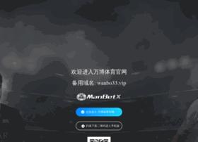 worknowamerica.com