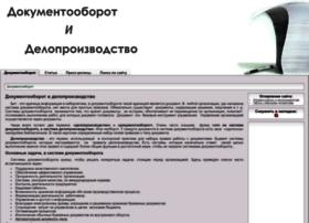 workpaper.ru