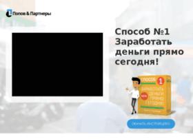 works-on-line.ru