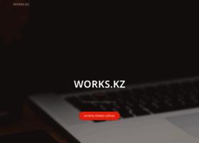 works.kz