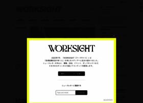 worksight.jp