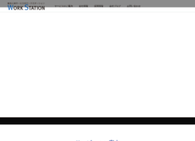 workstation.co.jp