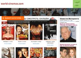 world-cinemax.com