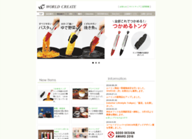 world-create.co.jp