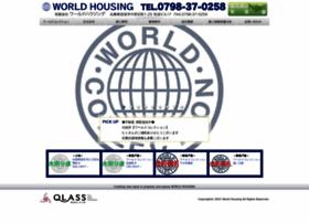 world-housing.jp