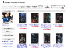 world-movie-collection.com
