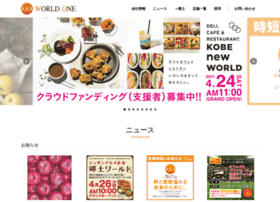 world-one-group.co.jp