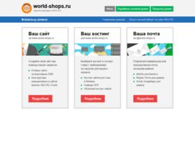 world-shops.ru