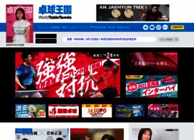 world-tt.com
