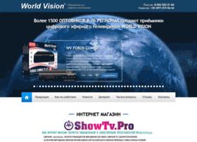 world-vision.ru