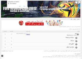 world.gid3an.com