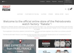 world.raketa-shop.com