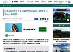 world.yam.com