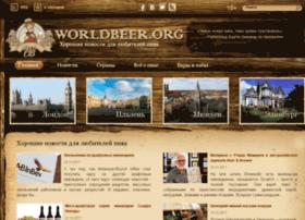 worldbeer.org