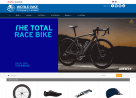 worldbike.co.th