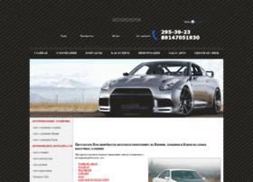 worldcars25.ru