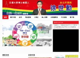 worldcitytaipei.com