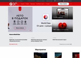 worldclass.ru