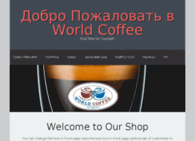 worldcoffee.com.ua