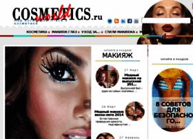 worldcosmetics.ru