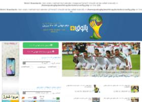 worldcup.patogh-plus.com