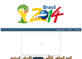 worldcup2014.ga2h.com
