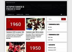 worldhockeyclassic.ru