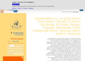 worldluxrealty.blog.ru