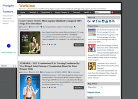 worldmet.blogspot.in