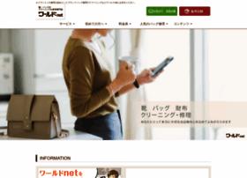 worldnet-pro.com
