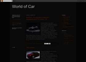 worldof-car.blogspot.com