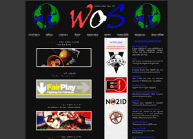 worldofstuart.excellentcontent.com