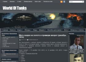 worldoftanks2.ru