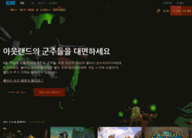 worldofwarcraft.co.kr