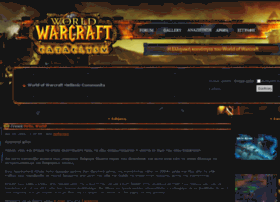 worldofwarcraft.gr