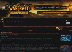 worldofwarcraft.gr