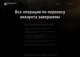worldofwarplanes.ru