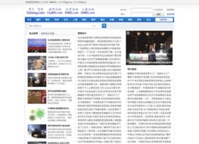 worldol.com
