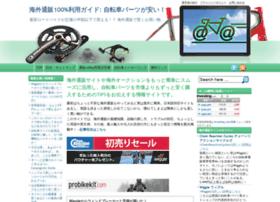 worldonbikes.info