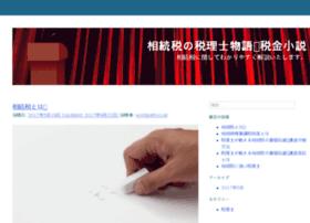 worldpetrocoal.com