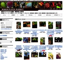 worldplantsmarket.com