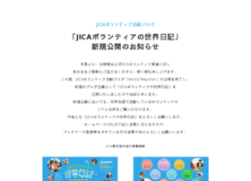 worldreporter.jica.go.jp