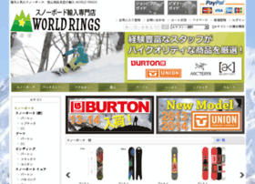 worldrings.net