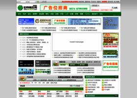 worldscrap.com