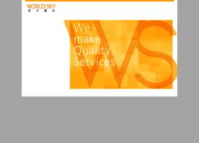 worldskypro.com