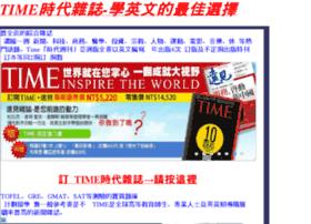 worldtime.com.tw